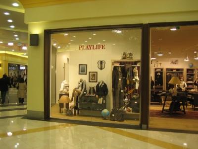 playlife-corigliano1